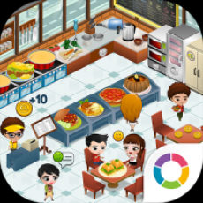 Cafeland – World Kitchen