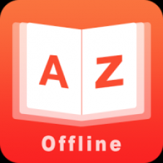 U Dictionary (English offline)