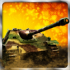 Attack on Tank: Rush – WW2