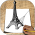 Learn to Draw 3D