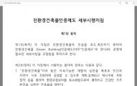 한컴오피스 viewer APK