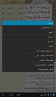 Ayat - Al Quran for PC