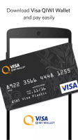 Visa QIWI Wallet for PC