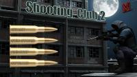 Shooting club 2: Sniper APK