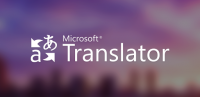 Translator for PC