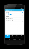 English Arabic Dictionary for PC
