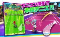 白猫テニス APK