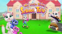My Little Kitty School Trip for PC