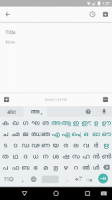 Google Indic Keyboard APK