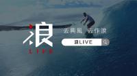 浪Live - 去興風 去作浪 美顏最好的直播平臺 for PC