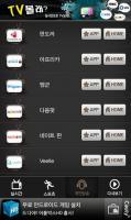 KoreaTV viewing? APK