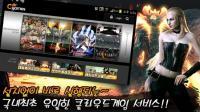 [C-games] 레고 배트맨2 DC의 영웅을 폰으로 APK
