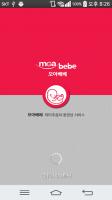 모아베베 for PC