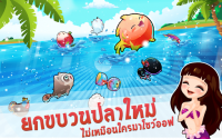 Fish Family for PC
