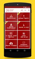 Om Tamil Calendar™ for PC