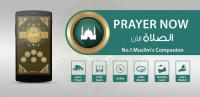 Prayer Now : Azan Prayer Times for PC