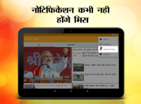 Hindi News by Navbharat Times for PC