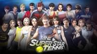 LINE Superstar Tennis APK