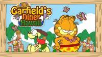 Garfield's Diner Hawaii APK