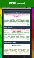 TNPSC Tamil Group 4, 2A, 2,VAO for PC