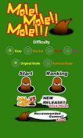 Mole!Mole!!Mole!!! APK