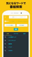 テレビ局公認!タレント出演情報満載-Gガイド番組表(ドコモ) APK