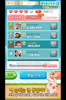 애니팡 for Kakao APK