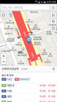 네이버 지도, 내비게이션 – Naver Map APK