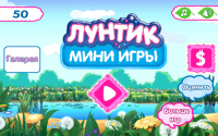 Moonzy. Kids Mini-Games for PC