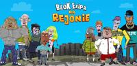 Blok Ekipa na Rejonie for PC