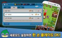 Pmang New Matgo : No1 Gostop for PC