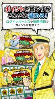 こち亀 無料連載公式アプリ for PC