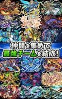 パズル&ドラゴンズ(Puzzle & Dragons) APK