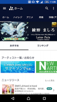 mora ~WALKMAN®公式ミュージックストア~ APK