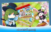 Slave In Wonderland for PC