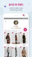 지그재그 - 여성쇼핑몰 모음, 쇼핑몰순위 for PC