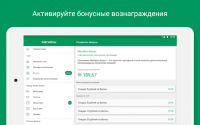 «МегаФон» Личный кабинет for PC