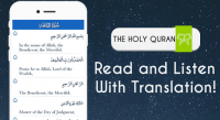 Quran Read and Listen MP3 for PC