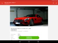 Авто.ру: купить и продать авто APK