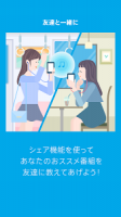 radiko.jp for Android APK