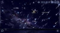 Star Walk 2 Free - Sky Map for PC