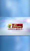 Puthiya Thalaimurai TV for PC