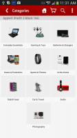 Verizon Accessories APK