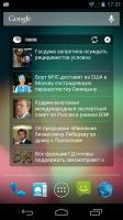 РИА Новости for PC
