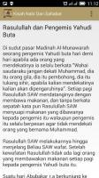 Kisah Nabi dan Sahabat for PC
