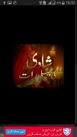 Shadi Ki Raat Ki Videos for PC