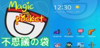Magic pocket for PC
