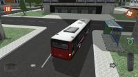 Public Transport Simulator for PC
