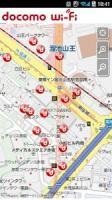 docomo Wi-Fiかんたん接続(12夏~13夏モデル) APK