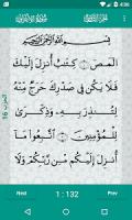 Al-Quran (Free) APK